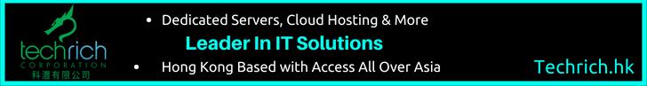 rtt - IT Resource